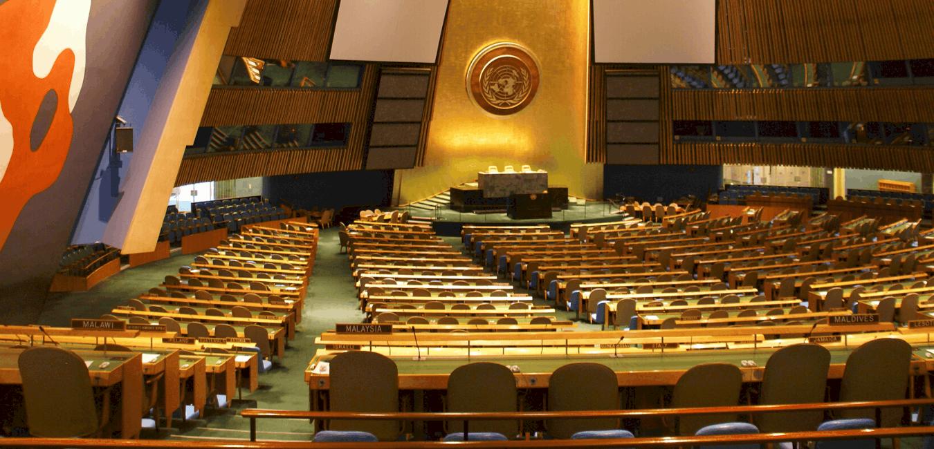 Die 17 UN Nachhaltigkeitsziele – SDGs